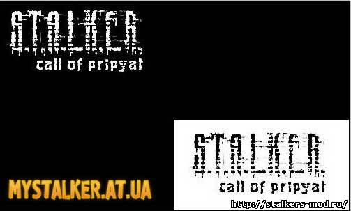 Кисти в стиле S.T.A.L.K.E.R. Call Of Pripyat