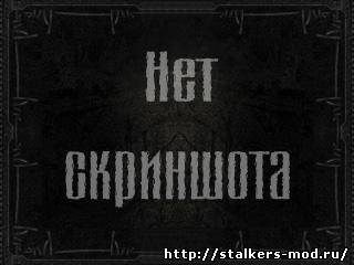 Сохранение для S.T.A.L.K.E.R Shadow of Chernobyl версии 1.0006