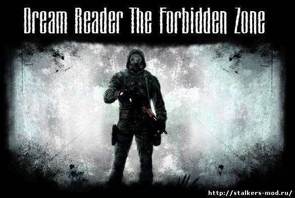 Dream Reader The Forbidden Zone 1.1 Update 3