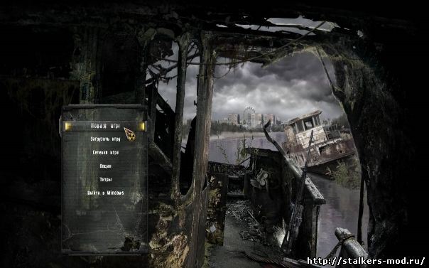Unofficial patch: Call of Pripyat v1.0 build 170616